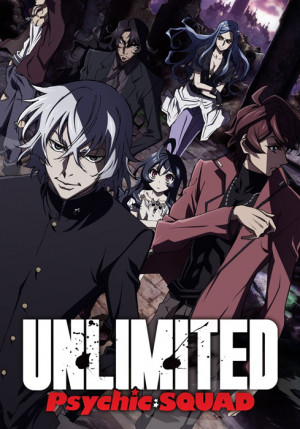 Анлимитед: Хёбу Кёске / Zettai Karen Children: The Unlimited - Hyoubu Kyousuke