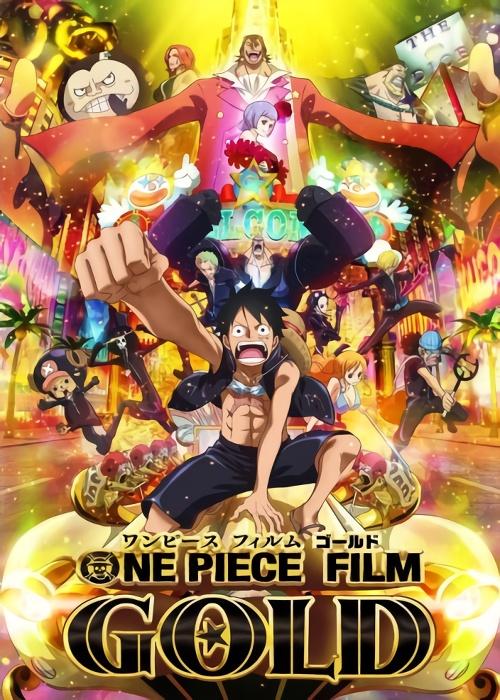 One Piece Movie Gold Watch Online