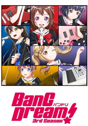 Ура мечте! [ТВ-3] / BanG Dream! 3rd Season